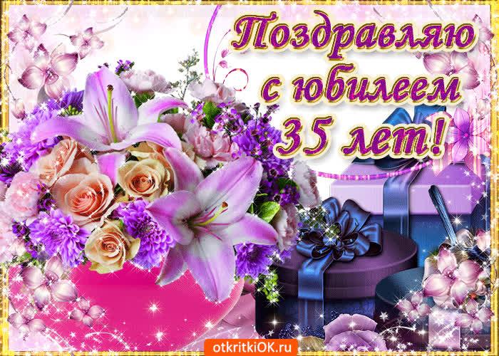 Открытки цветами, открытка с 35 летием женщине красивые в прозе