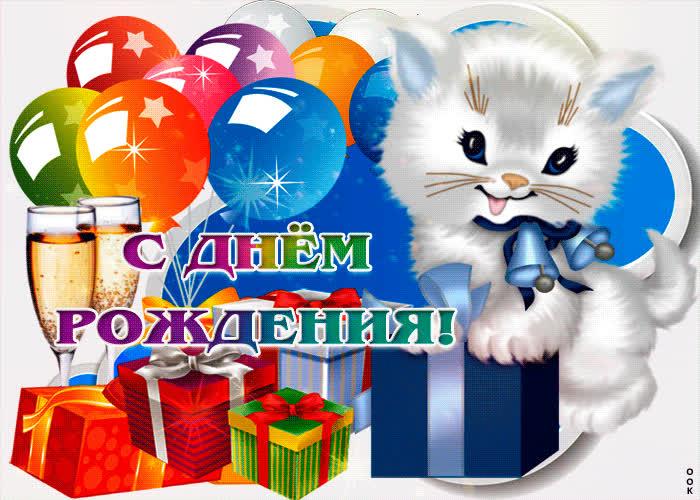 Поздравительные открытки любимой племяннице, день иконы казанской