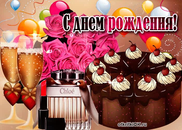 С днем рождения наиля стихи