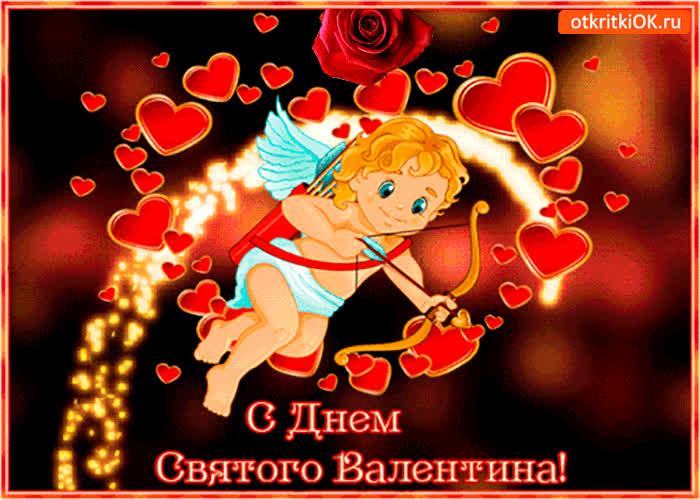 Видео открытка к дню святого валентина