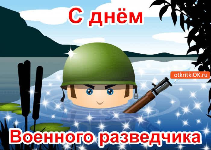 Открытки с днем конституции беларуси специальные