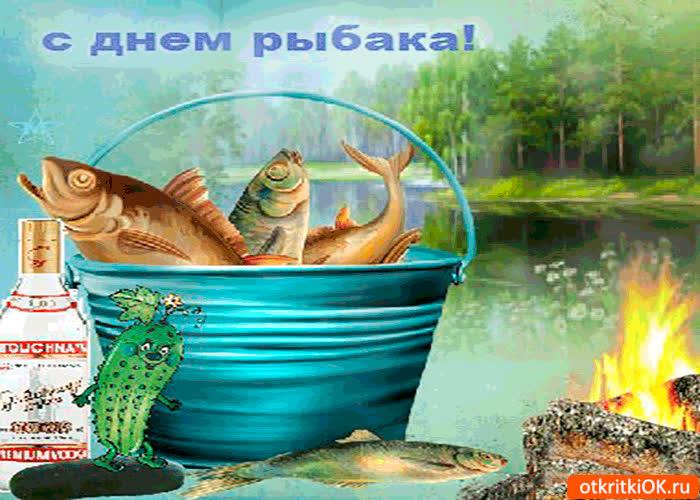 мото номера анимационную открытку рыбак покрышек