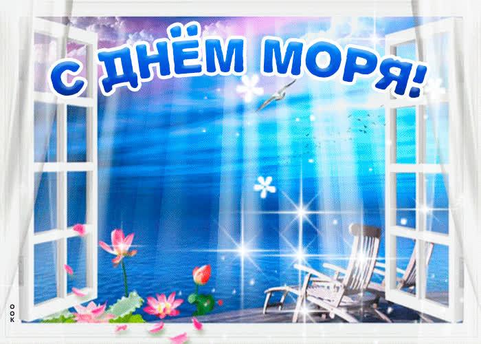Картинка с праздником моря