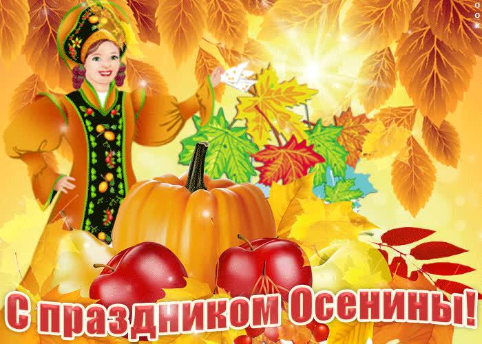 Благодарностью подруге, праздник урожая открытка