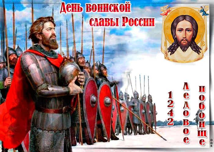 Открытки с днем воинской славы россии, надписью египет