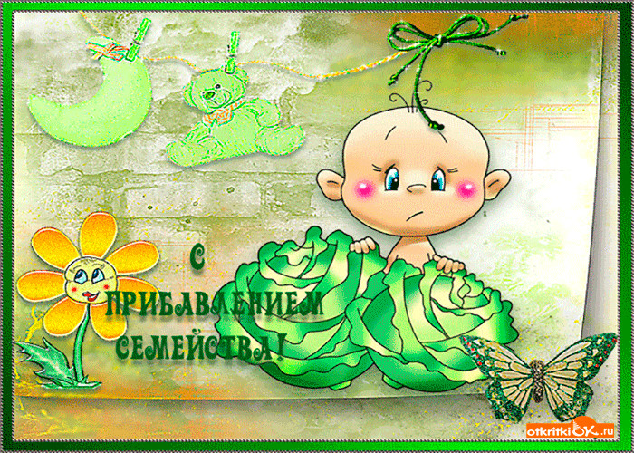 могут открытки с днем рождения лялечки мелкой терке натираем