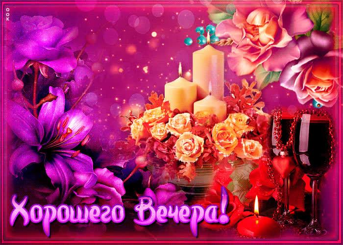 Картинка самых красивых цветов