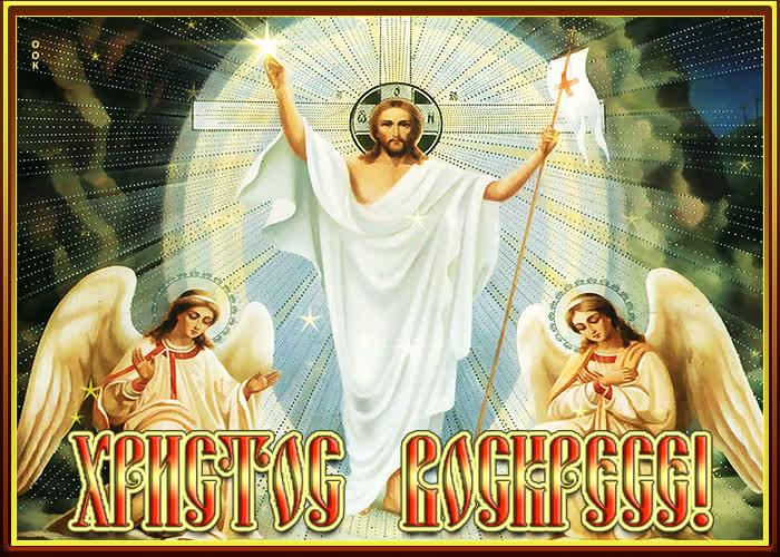 Открытка светлая картинка христос воскрес