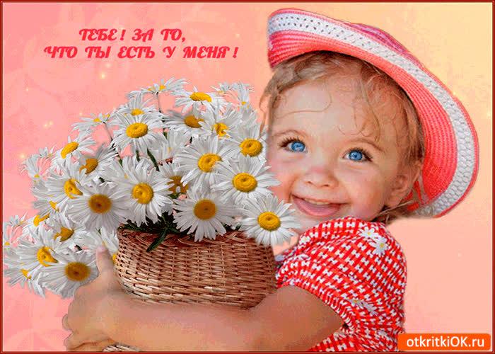 Открытка что фото замечательное, картинках открытки весна