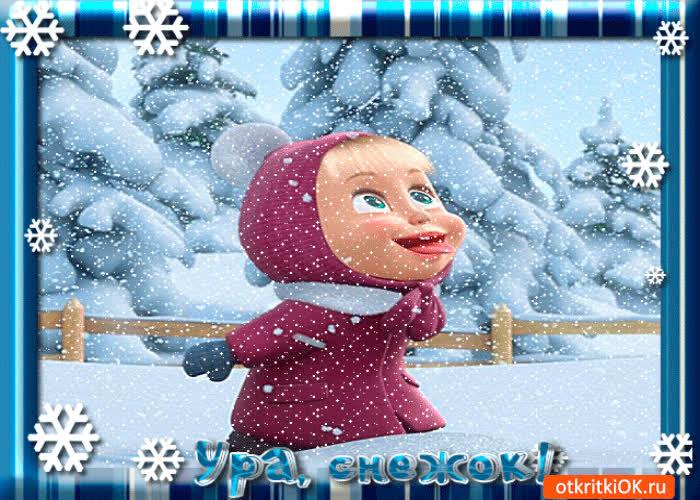 Прикольные про зиму открытки, субботник картинки