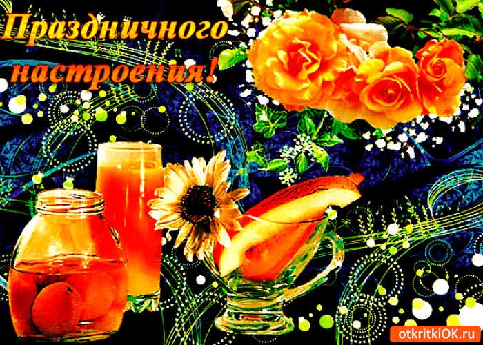 петровна гиф открытки праздник день медика шлю