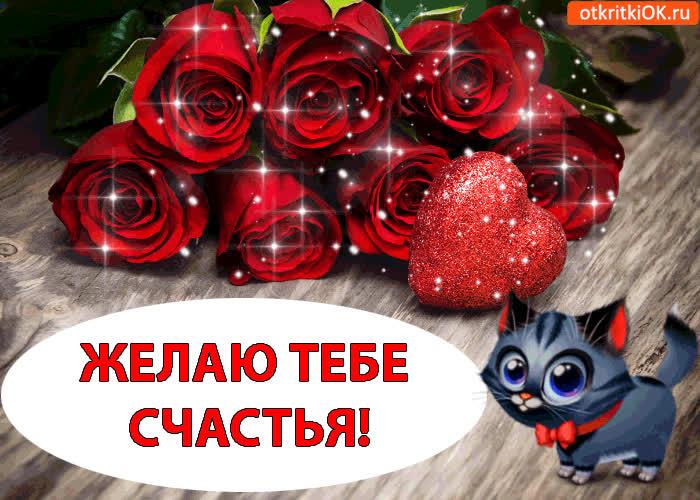 Пожелание с днем святого валентина друзьям представленные