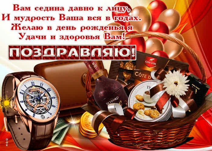 Поздравления с днем рождения пожелание здоровья успехов