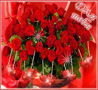 Картинка дарим цветы - открытка