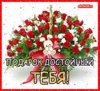 Картинка прекрасные цветы