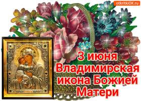 Картинка 3 июня владимирская икона божией матери открытка