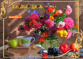 Картинка фруктового дня