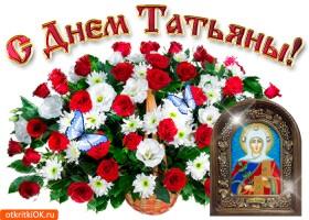 Картинка ангел хранитель татьяну храни