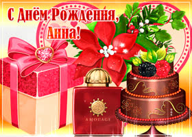 Картинка анимационная открытка с днем рождения,  анна