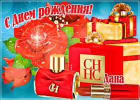 Картинка анимационная открытка с днем рождения, дана