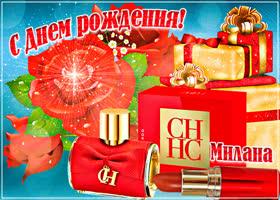Открытка анимационная открытка с днем рождения, милана