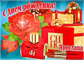 Картинка анимационная открытка с днем рождения, ярослава