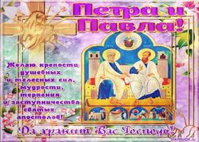 Открытка апостолы пётр и павел