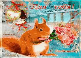Открытка бесплатная открытка для друзей
