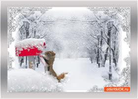 Картинка большой зимний приветик