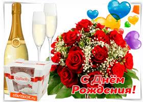 Картинка букет красивых роз в твой день рождения