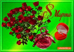 Открытка букет красных роз на 8 марта