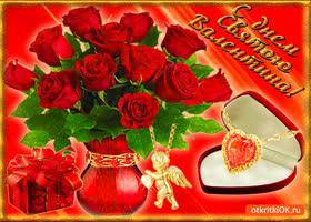 Картинка букет роз для тебя в день святого валентина