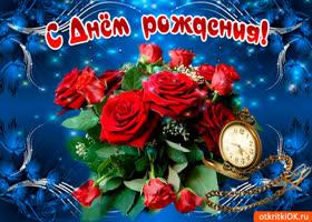 Картинка букет роз в твой день рождения