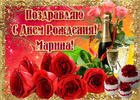 Открытка букет роз в твой день рождения, марина