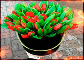 Открытка букет тюльпанов с 8 марта