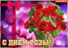 Открытка букетик роз для тебя в этот праздник