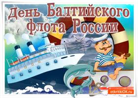 Картинка день балтийского флота россии