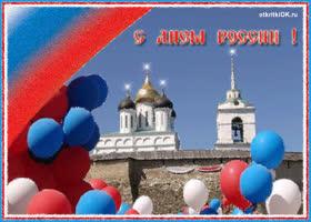 Картинка день россии плейкаст