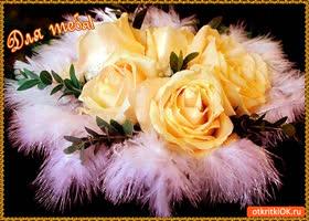 Картинка для тебя букет необычных роз
