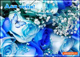 Картинка для тебя необычный букет роз
