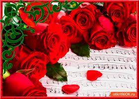 Картинка для тебя открытка с цветами
