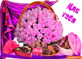 Открытка для тебя розы и конфеты