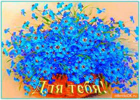 Картинка для тебя большая корзина цветов