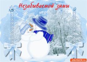 Картинка доброй полном снега зимы