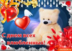 Картинка gif (гиф) открытка с днём всех влюблённых