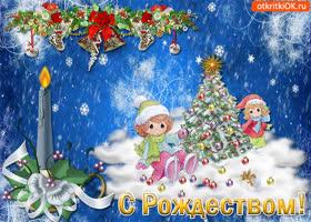 Картинка gif открытка с рождеством