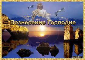 Картинка храм вознесения господня