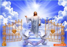 Открытка христос воскрес! - с пасхой вас друзья