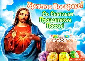 Картинка христос воскрес - светлый праздник пасхи