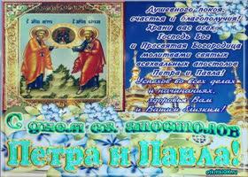 Открытка икона апостолов петра и павла